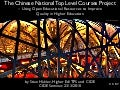 The Chinese National Top Level Courses Project - using Open Educational Resources to Improve Quality in Higher Education