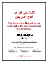 The Exposition Regarding The Kufr O...