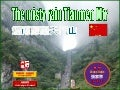 The misty rain Tianmen Mtr (煙雨朦朧天門山)