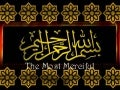 The Most Merciful