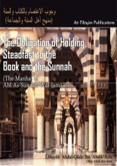 The Obligation of Holding Steadfast...