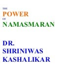 The Power Of Namasmaran Dr  Shriniwas Janardan  Kashalikar