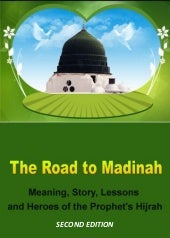The Road to Madinah - Second Edition
