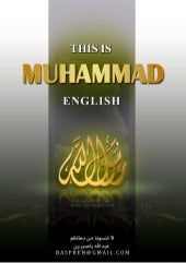 This  Is  Muhammad _ English