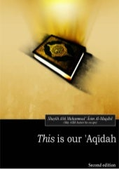 This is our 'Aqīdah | Shaykh Abū Mu...