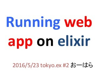 running web app on elixir
