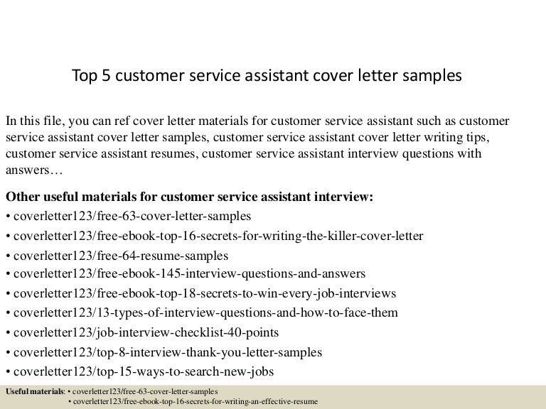 good cover letter customer service position