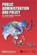 Towards a step by-step approach to developing a knowledge-based economy in hong kong, hkpaa journal fall 2013 issue
