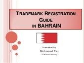 Trademark Guide In Bahrain