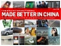 trendwatching.com's MADE BETTER IN CHINA
