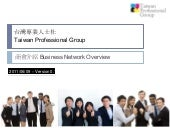 Business Network Overview of Taiwan...