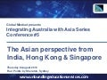 Unbundling education services - The Asian perspective