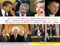 UNITED STATES - DAMAGE CONTROL TACTICS - CREDIBILITY ISSUES (Arabic)