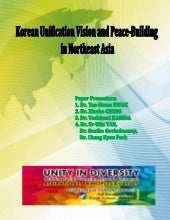 Korean Unification Vision and Peace...