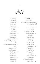 Urdu bible 90)_new_testament