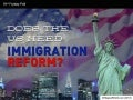 Does the U.S Need Immigration Reform?