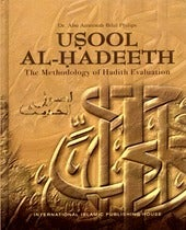 Usool al-hadeeth-the-methodology-of...