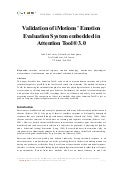 Validation of i_motions¹_emotion_evaluation_system_embedded in_attention_tool3 0_-_white_paper_feb_2010_3rd_edition
