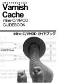Varnish Cache inline-C/VMOD guidebook