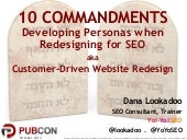 10 Commandments - Personas for SEO ...