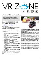 VR-Zone Chinese Tech News Apr 2013 ...