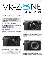 VR-Zone Chinese Tech News Aug 2013 ...
