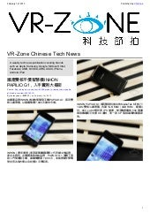 VR-Zone Chinese Tech News Feb 2013 ...