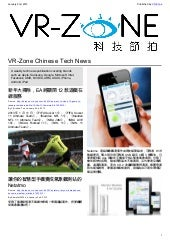 VR-Zone Chinese Tech News Jan 2013 ...