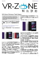 VR-Zone Chinese Tech News Jul 2013 ...