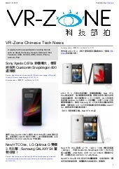 VR-Zone Chinese Tech News Mar 2013 ...