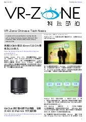 VR-Zone Chinese Tech News May 2013 ...