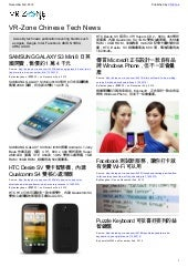 VR-Zone Chinese Tech News Nov 2012 ...