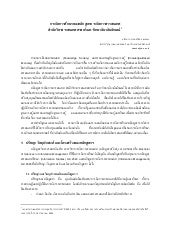 Walailak Information Management Paper