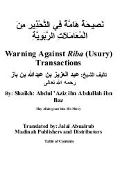 Warning Against Riba (Usury) Transa...