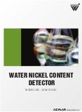 Water Nickel Content Detector by ACMAS Technologies Pvt Ltd.