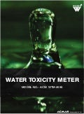 Water Toxicity Meter & Analyzer by ACMAS Technologies Pvt Ltd.