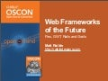 Web Frameworks of the Future: Flex, GWT, Grails and Rails