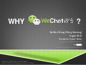 Why WeChat?  by Allen Zhang