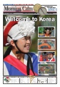 Welcome to Korea Guide