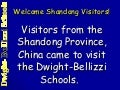 Welcome Shandong Visitors!
