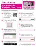 How to Get Started with the Westerville Cloud Library
