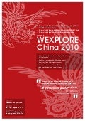 WEXPLORE China Small Brochure