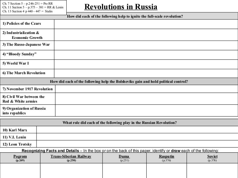 Worksheets Russian Revolution Worksheet rr 4 worksheet w pics no quizzes