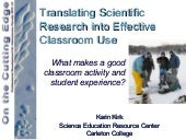 What makes a good classroom activity and student experience?
