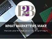 What Marketers Make