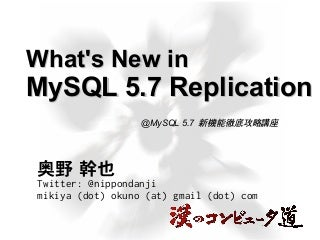 What's New in MySQL 5.7 Replication