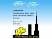 Introduction To Elastic MapReduce a...