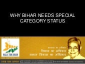 Why Bihar needs special category st...