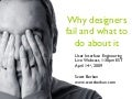 Why designers fail and what to do - PROMO