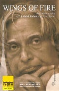 Wings  Of  Fire  A.P.J. Abdul Kalam